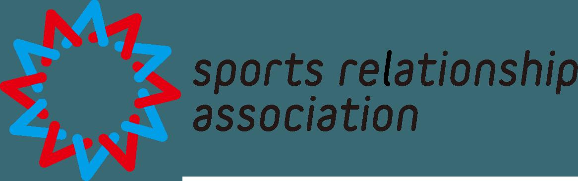 一般社団法人スポーツリレーションシップ協会